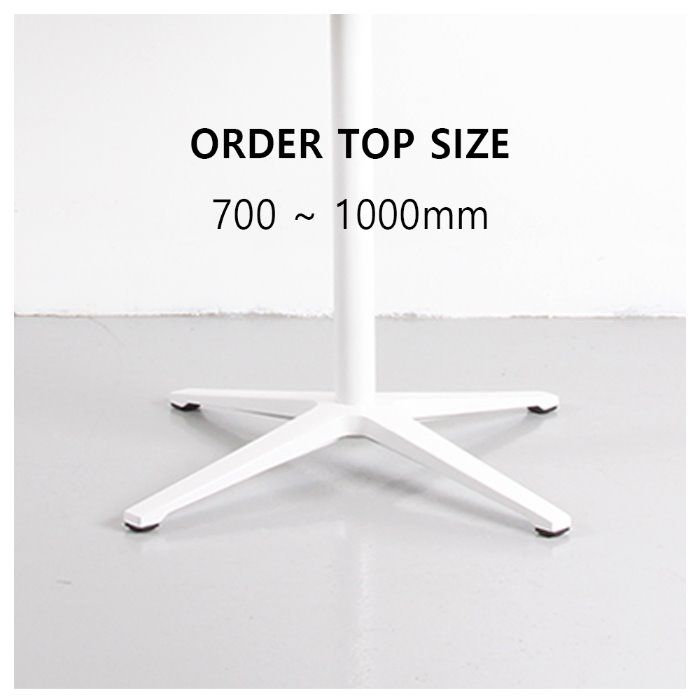 709X TABLE - WHITE -