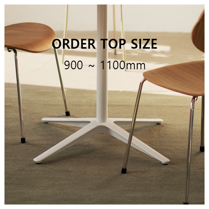 718X TABLE - WHITE -